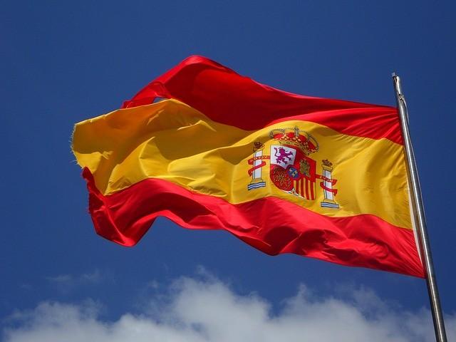 Вся Испания за 7 дней.