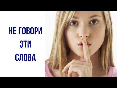 Русские слова, которые лучше не произносить за границей.