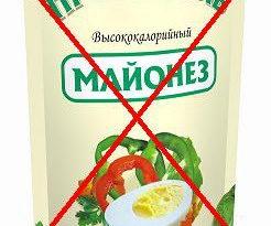 ТОП-8 САЛАТОВ БЕЗ МАЙОНЕЗА.