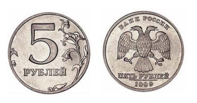 Монета стоимостью 100 000 рублей