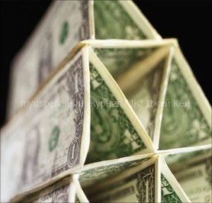 Основатель финансовой пирамиды - Чарльз Понци.