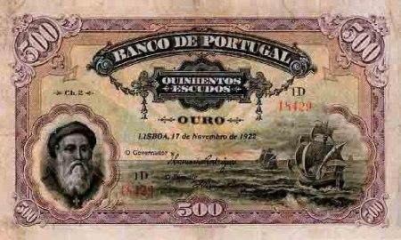 Артур Рейс. Банкротство Португалии. Часть 1.