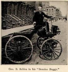 Крупнейшая автомобильная афера XX века.