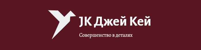 "Журнал ""JK"" Джей Кей"