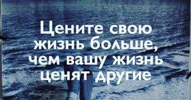"ПРИТЧА ""В РУКАХ АНГЕЛА"""