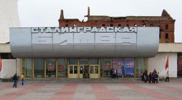 """День в истории: 2 ноября. Кража из музея-панорамы """"Сталинградская битва""""."""
