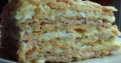 Слоеный закусочный пирог