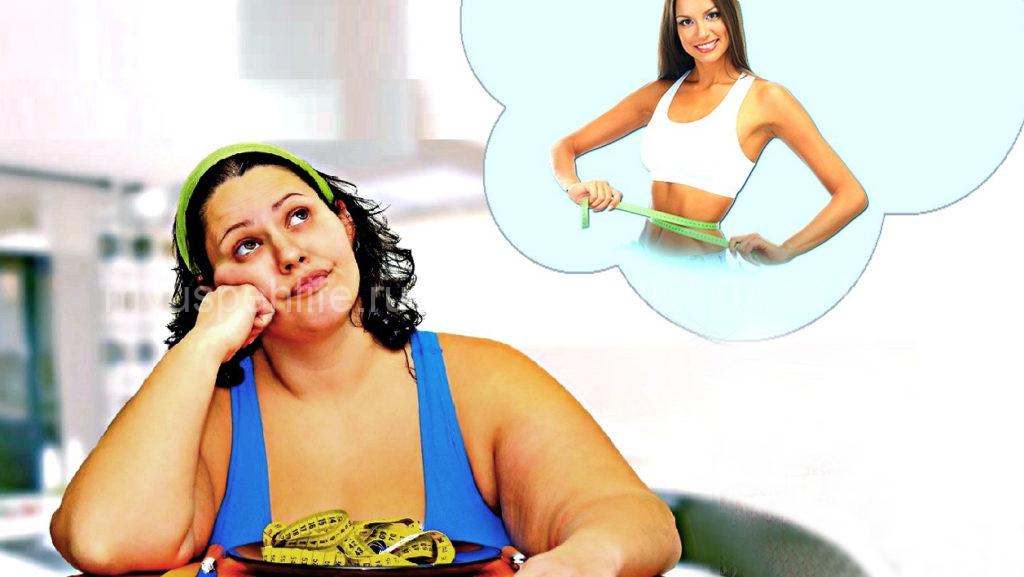 Мантры Чтобы Сбросить Вес. Тибетский способ избавления от лишнего веса – очень мощные мантры для похудения