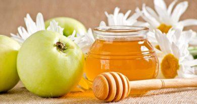 """""""Яблочный мёд""""."""