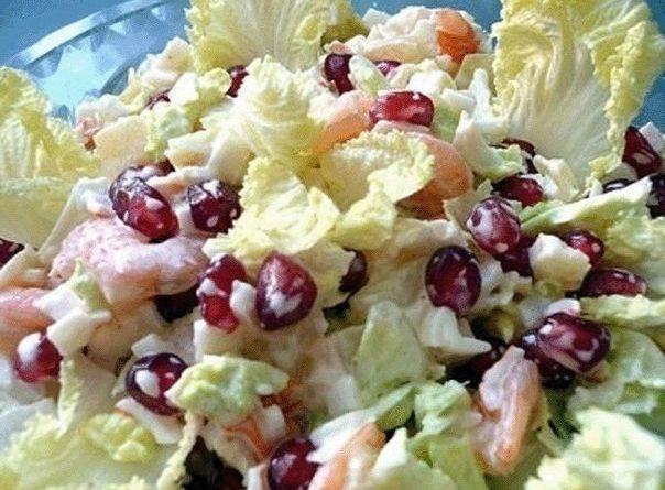 Вкусный салат «Стрелы амура».