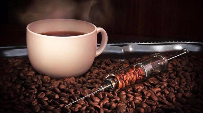 Кофеин: знайте меру!