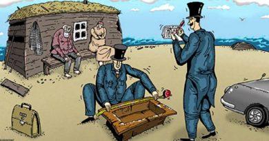 Банкротство ради богатства