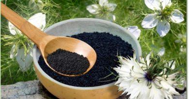 Семена черного тмина.