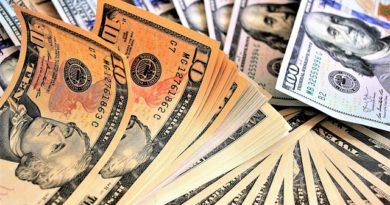 Афера уход от налогов. Рай для мошенников. Часть 2.