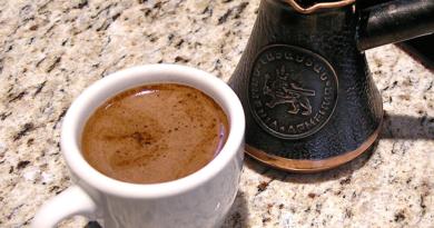Заменители кофе утром.
