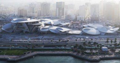 В Дохе открылся грандиозный Национальный музей Катара.