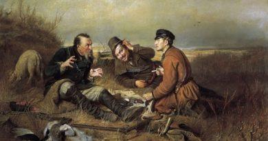 История картины «Охотники на привале»