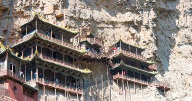 Висячий храм Хэншань