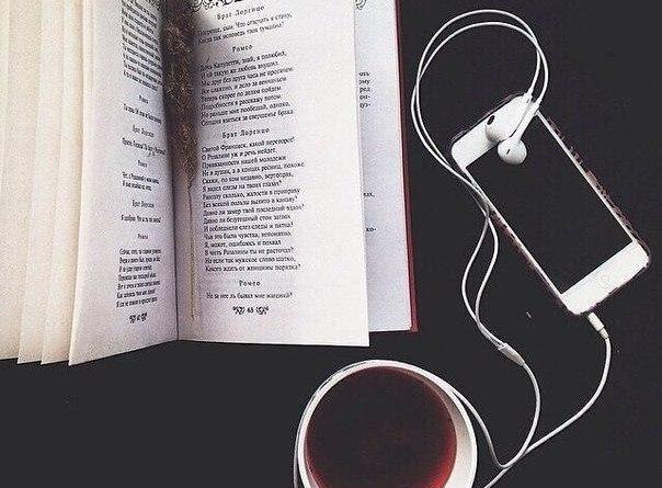 Книги, которые учат никогда не сдаваться