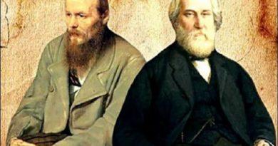 Достоевский и Тургенев: суть конфликта русских классиков