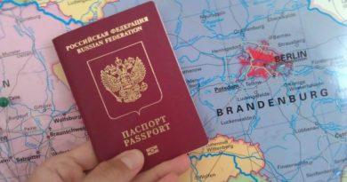 Делимся опытом — виза в Германию пенсионеру