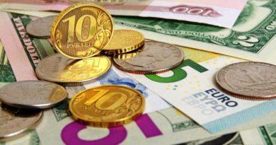 Какую валюту выбрать для создания капитала – $ или рубль?