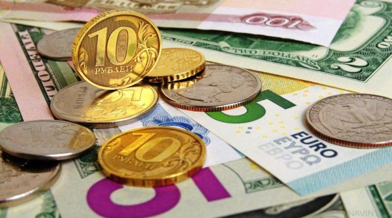 Какую валюту выбрать для создания капитала - $ или рубль?