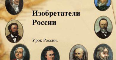 Чем гордились поданные Российской империи