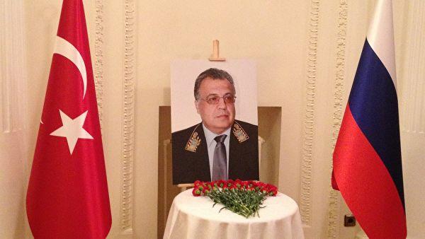 В Анкаре вспоминают погибшего три года назад российского посла Карлова
