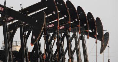 Запасы нефти в Америке снижаются