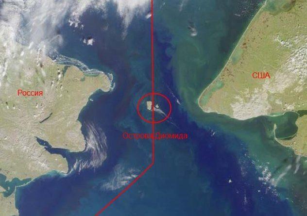 Острова Диомида: граница США и России