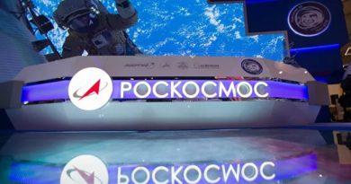 """""""Роскосмос"""" запланировал увеличить космических пусков в 2 раза в 2020 году"""