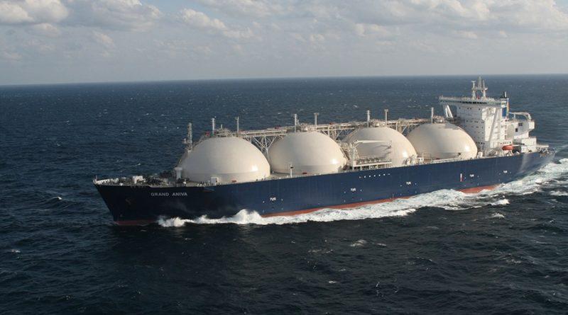 США выделят $1 млрд на продвижение «энергонезависимости» Европы