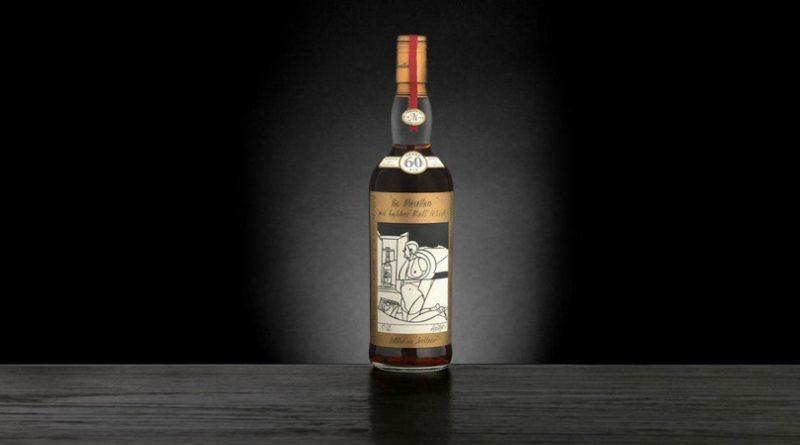 Самую дорогую бутылку виски продали с аукциона за 848 тысяч фунтов