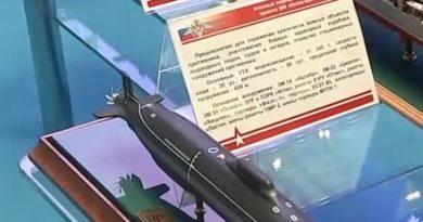 Стали известны характеристики российской подлодки пятого поколения