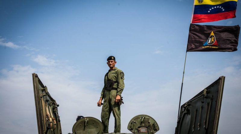 МИД Венесуэлы ждет от международных инстанций реакции на нападение на воинскую часть