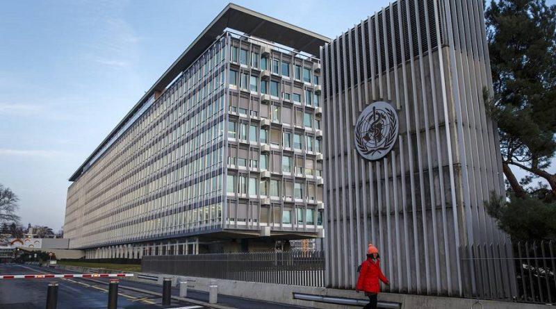 ВОЗ объявила международный режим ЧС в связи со вспышкой коронавируса нового типа в Китае