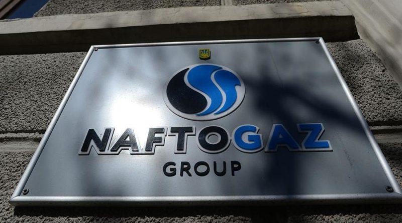 В «Нафтогазе» остались недовольны участием в сделке с «Газпромом»