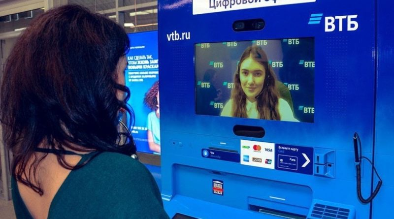 В России появились первые банкоматы с видеосвязью