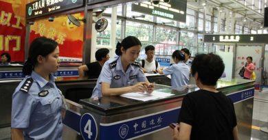 В аэропортах Китая будут проверять личные переписки пассажиров