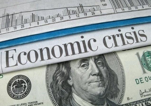 Глава МВФ предрекла новую Великую депрессию