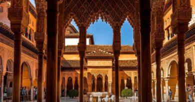 Дворец Альгамбра. Испания. Гранада.