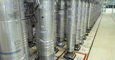 Иран снял ограничения со своей ядерной программы