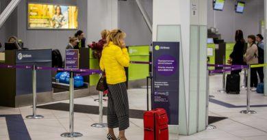 Как узнать можете ли вы выезжать за границу?