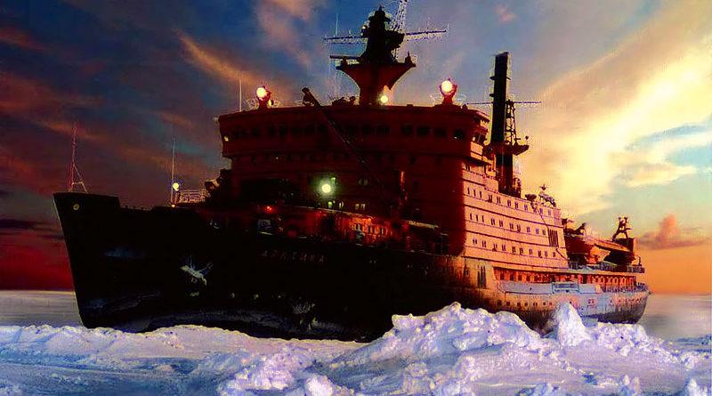 Ледокольный флот России: там, где холод не страшен