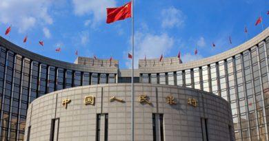Народный банк Китая оставил базовую кредитную ставку без изменений на уровне 4,15%