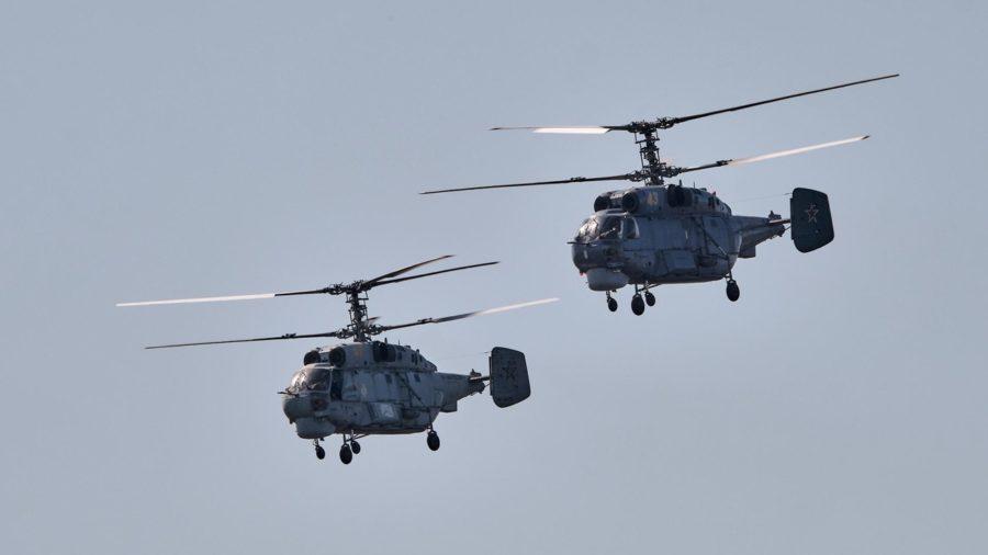На Балтику направят модернизированные Ка-27М