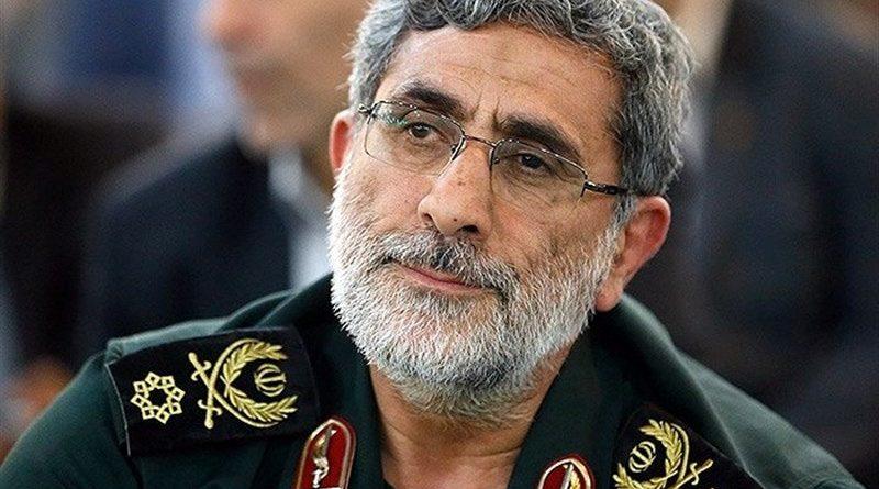 """Новый командующий """"Аль-Кудс"""" намерен изгнать США из региона"""