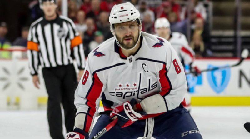 Овечкин решил пропустить матч всех звёзд НХЛ