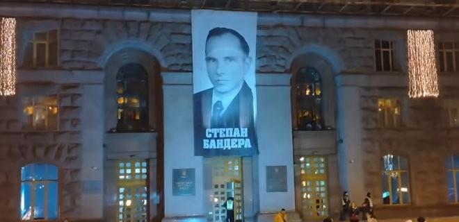 Польша и Израиль обеспокоились чествованием ОУН-УПА на Украине